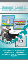 Download Flyer Control Systems for the Sand Preparation Plant